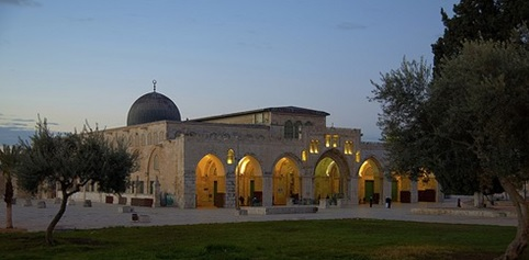 Musallah al Qibli – Masjid al Aqsa